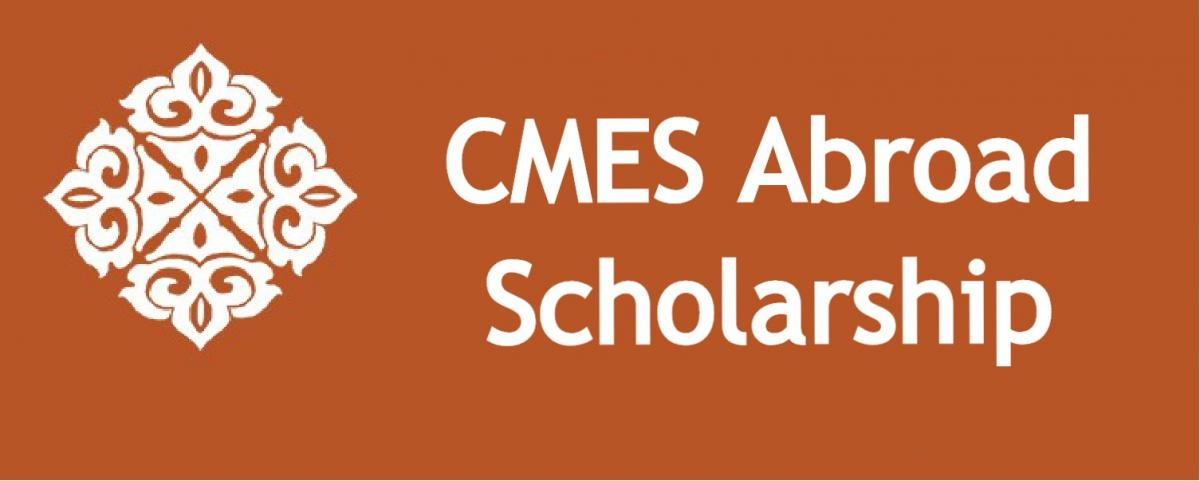 CMES Abroad Scholarship