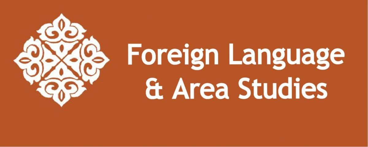 Foreign Language and Area Studies