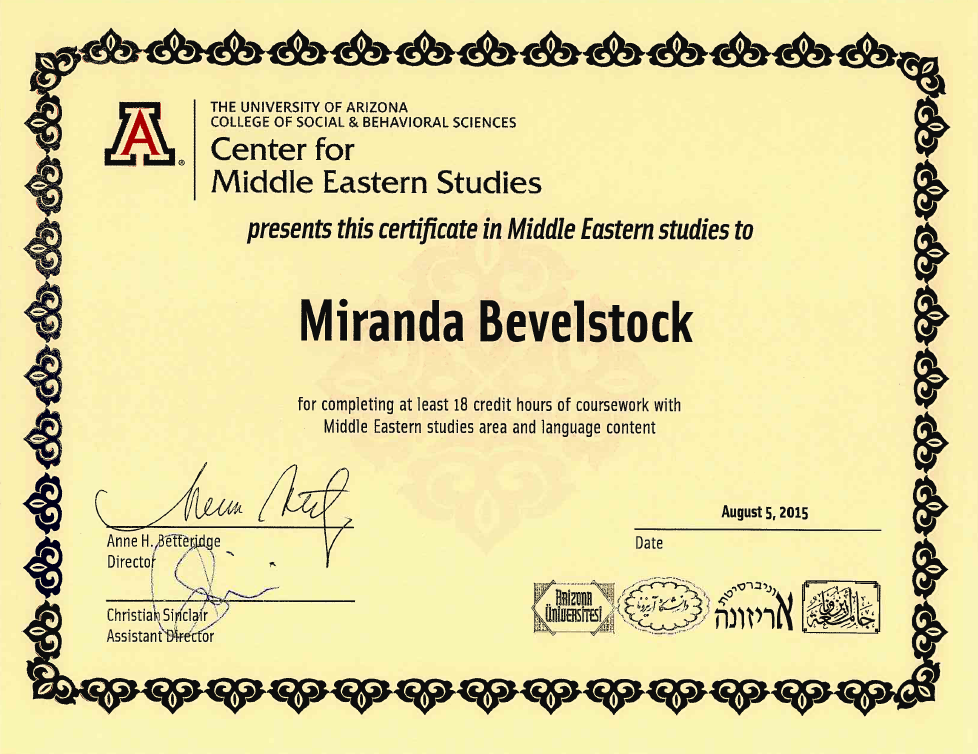 Certificate in middle eastern studies the center for middle certificate in middle eastern studies yelopaper Image collections