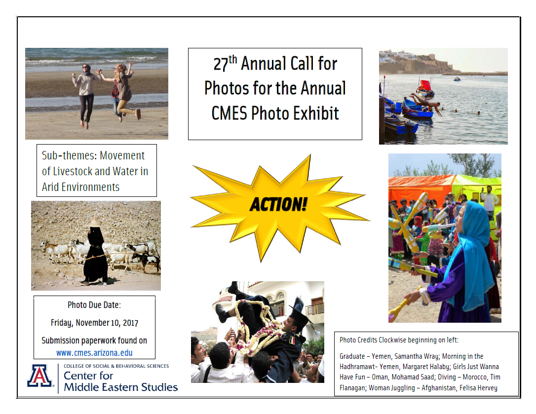 27th Annual Call for Photos Flyer